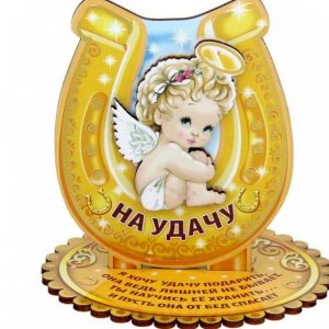 Ангел на подставке «На...