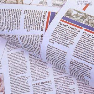 Бумага упаковочная «Газета»