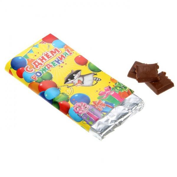 """Обертка для шоколада """"С Днем рождения"""", 8 х 15,5 см   1409380"""
