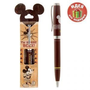 Ручка подарочная «Ты...
