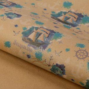Бумага упаковочная крафт «Морское путешествие», 50 х 70 см   1682428