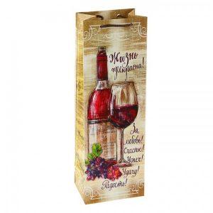 """Пакет подарочный под бутылку """"Жизнь прекрасна!"""", 36 х 12 х 8.5 см   1867546"""