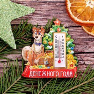 """Деревянный магнит с термометром """"Денежного года"""""""