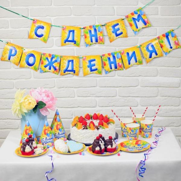 """Набор  бумажной посуды """"С днем рождения"""" воздушные шары    2451125"""
