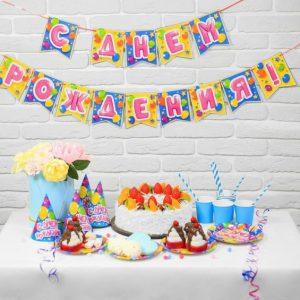 Набор  бумажной посуды «С Днем рождения»  воздушные шары и звезды »   2451129