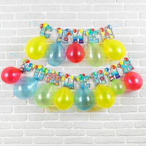 Набор гирлянда+шары «С Днем Рождения» (морская), дл. 210 см   2545115