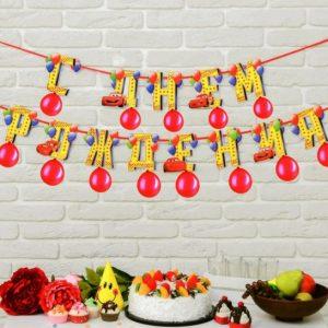 Набор гирлянда+шары «С Днем Рождения!» Тачки, дл. 215 см   2545124