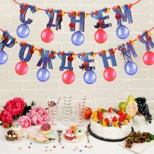 Набор гирлянда+шары «С Днем Рождения!» Человек Паук, дл. 215 см   2545125