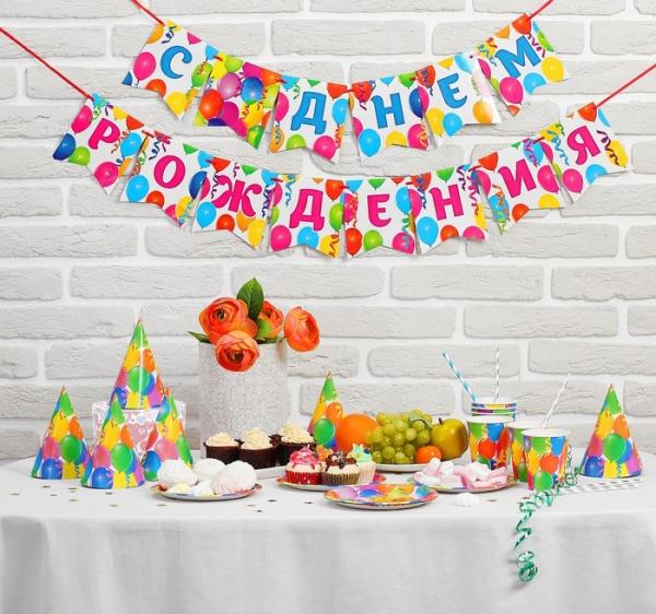 """Набор бумажной посуды """"С днем рождения"""", праздничные шары  (6 тарелок , 1 гирлянда , 6 стаканов, 6 к"""