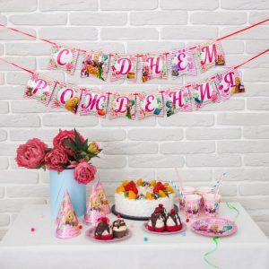 Набор  бумажной посуды  «С днем рождения!», Королевская Академия, на 6 персон, розы   2873045