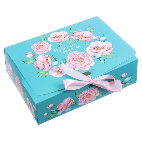 Складная коробка подарочная «Тебе на радость», 20 х 18 х 5 см 3222432