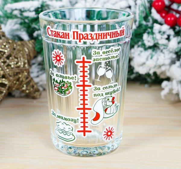 """Стакан граненый """"С Новым Годом!"""" новогодний тост   3984268"""