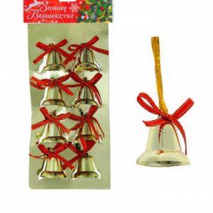 Ёлочные игрушки «Золотые колокольчики со снежинками» (набор 8 шт.)