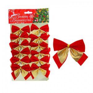 Ёлочные игрушки «Красно-золотые бантики» (набор 12 шт.)