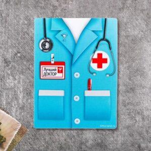 Магнит «Лучший доктор»