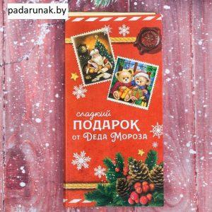 Шоколад подарочный «Сладкая Почта»