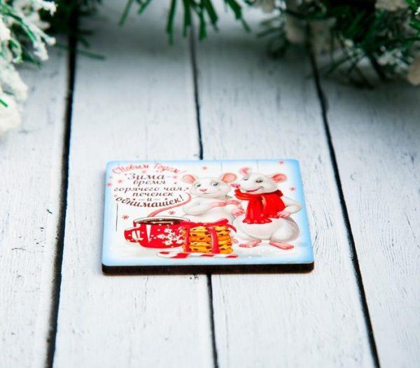 """Магнит """"Зима - время горячего чая, печенек и обнимашек!"""""""