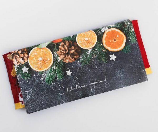 Шоколад подарочный «Мандарины»