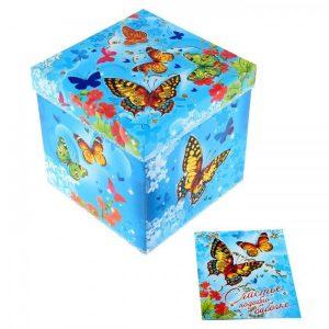 Коробка подарочная складная...
