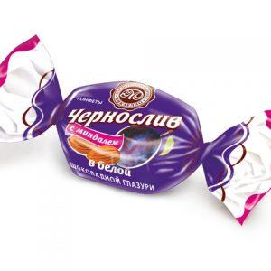 ЧЕРНОСЛИВ в белой шоколадной глазури с МИНДАЛЕМ (цена за 1 кг)
