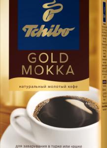 Кофе «Tchibo»  мол. вакуум./уп 250г*12, Gold Mokka
