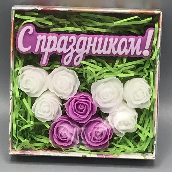 """Набор мыла ручной работы """"С Праздником"""" (цветы + мыло-надпись))"""