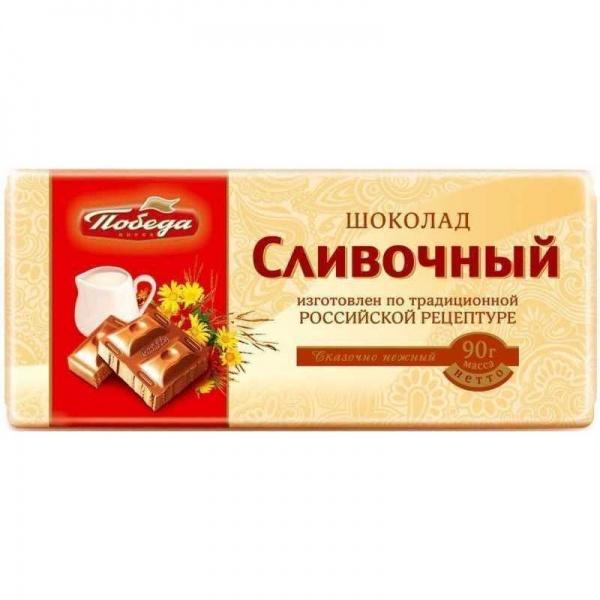 Сливочный Шоколад 25% (цена за 1 шт)