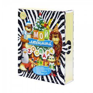 Новогодний подарок №16 Баул Книга Зоопарк  1000 г   Элитный
