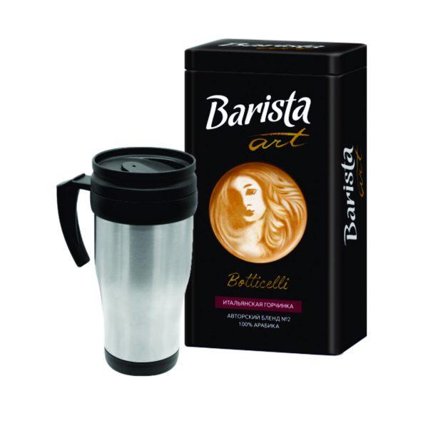 Корпоративный подарок №15 (термокружка + кофе)