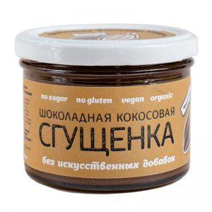 Шоколадная кокосовая сгущёнка (220 гр)