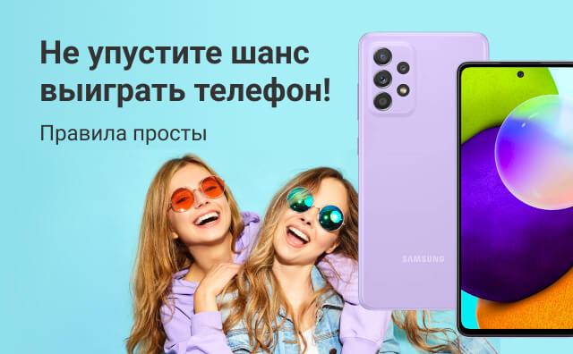Рекламная игра